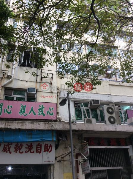 Po Hing Mansion (Po Hing Mansion) San Po Kong|搵地(OneDay)(2)