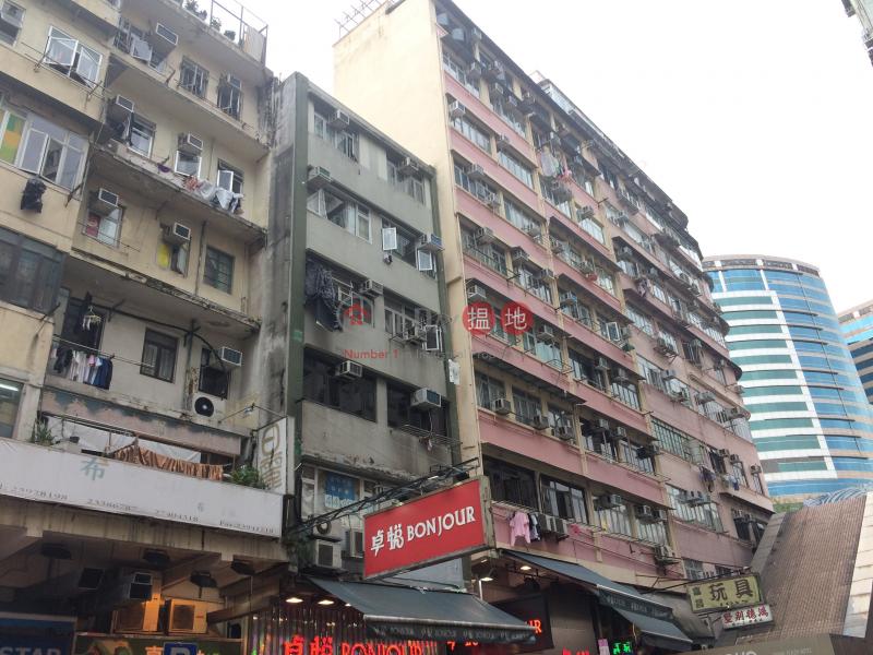 71A Bute Street Building (71A Bute Street Building) Mong Kok|搵地(OneDay)(1)