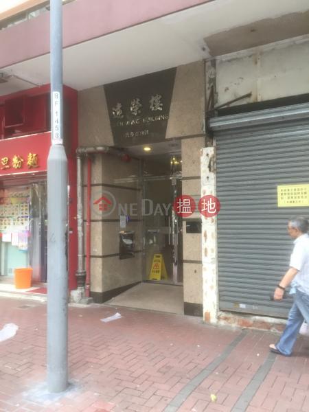Whampoa Estate - Yuen Wing Building (Whampoa Estate - Yuen Wing Building) Hung Hom|搵地(OneDay)(2)