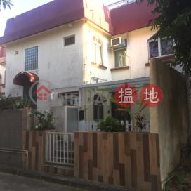 5 Nam Shan Road,Peng Chau, Outlying Islands