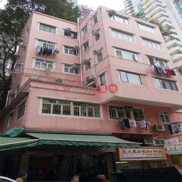Chea Jun Building (Chea Jun Building) Wan Chai|搵地(OneDay)(5)