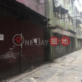 環興街12號,紅磡, 九龍