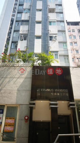 Flat for Sale in St Francis Mansion, Wan Chai | 4-6 St Francis Street | Wan Chai District, Hong Kong, Sales | HK$ 4.6M