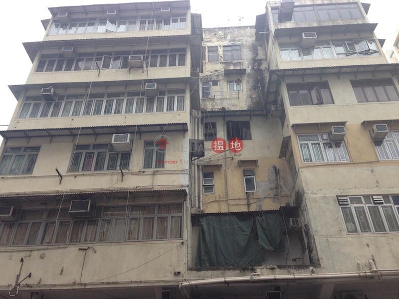 基隆街36號 (36 Ki Lung Street) 太子|搵地(OneDay)(2)