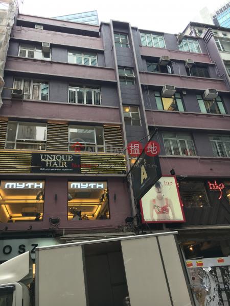 蘭芳道9號 (9 Lan Fong Road) 銅鑼灣|搵地(OneDay)(4)