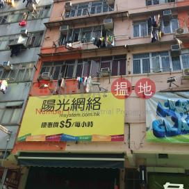 104 Chung On Street|眾安街104號