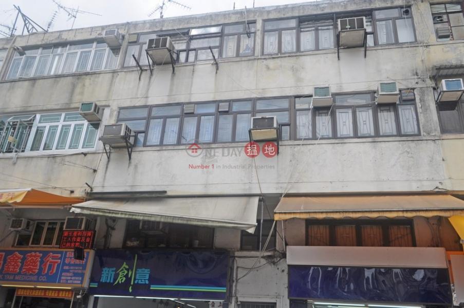 San Shing Avenue 51 (San Shing Avenue 51) Sheung Shui|搵地(OneDay)(2)
