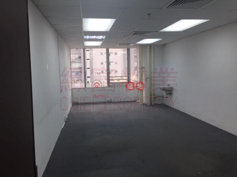 Property Search Hong Kong | OneDay | Industrial | Rental Listings SAN PO KONG