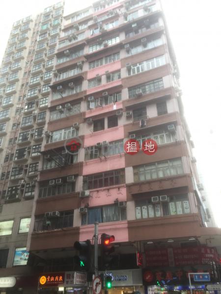 紅湖大廈 (Hung Wu Building) 紅磡|搵地(OneDay)(2)