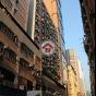 安泰工業大廈 (Alexandra Industrial Building) 長沙灣永康街1064-1066號|- 搵地(OneDay)(5)