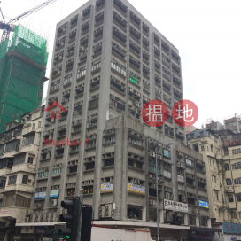 Hang Pong Commercial Building,Cheung Sha Wan, Kowloon