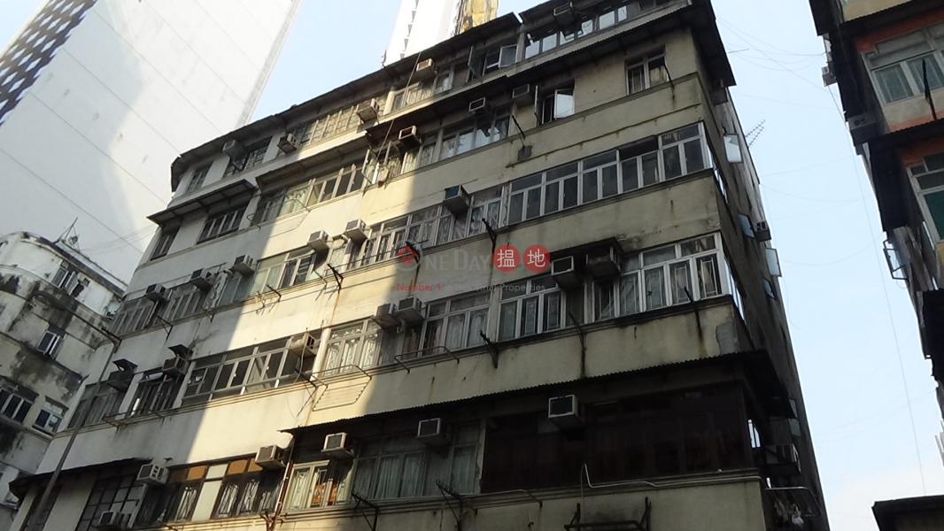 6 Tin Wan Street (6 Tin Wan Street) Tin Wan|搵地(OneDay)(1)
