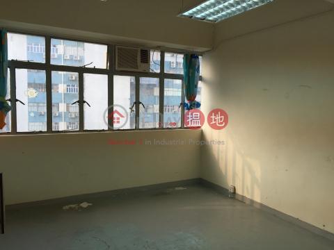 金豪工業大廈 沙田金豪工業大廈(Kinho Industrial Building)出租樓盤 (greyj-03061)_0