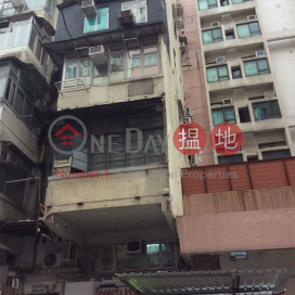 48 Fuk Wing Street,Sham Shui Po, Kowloon