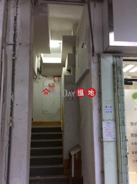 聯合大樓 (LUEN HOP BUILDING) 九龍城|搵地(OneDay)(2)