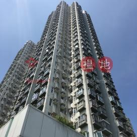 Block 5 Tai Po Centre Phase 2,Tai Po, New Territories