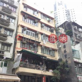 皇后大道西 155-157 號,上環, 香港島