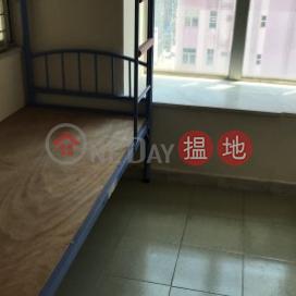高層海景,合小家庭|油尖旺順豐大廈(Shun Fung Building)出租樓盤 (92202-8261578173)_0
