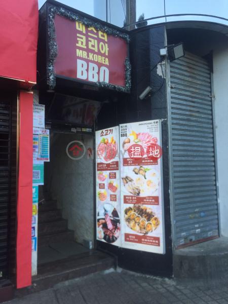 Surson Commercial Building (Surson Commercial Building) Tsim Sha Tsui|搵地(OneDay)(1)