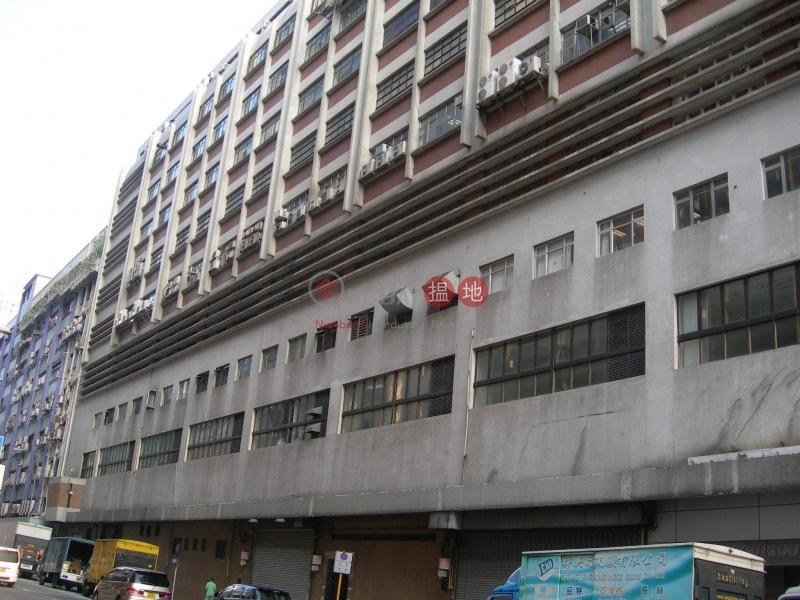 香港紗厰工業大廈6期 (Hong Kong Spinners Industrial Building Phase 6) 長沙灣|搵地(OneDay)(2)