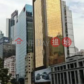 Neich Tower facing harbour for letting|Wan Chai DistrictNeich Tower(Neich Tower)Rental Listings (CLC0712)_0
