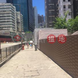 富城閣,柴灣, 香港島