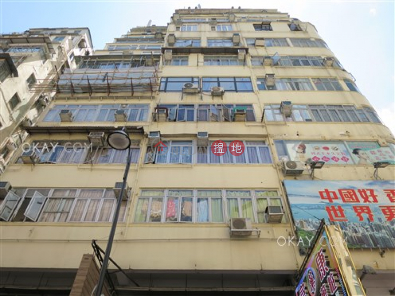 Unique 2 bedroom in Causeway Bay | For Sale, 59-61 Russell Street | Wan Chai District, Hong Kong Sales | HK$ 13.8M