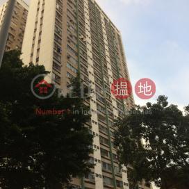 Shek Wai Kok Estate Shek Tsui House,Tai Wo Hau, New Territories