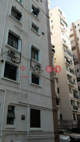 Elegance House (Elegance House) Quarry Bay|搵地(OneDay)(4)