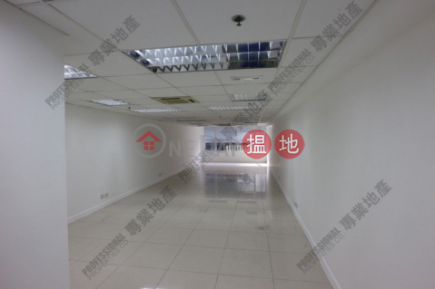 YUE SHING COMMERCIAL BUILDING|Central DistrictYue Shing Commercial Building(Yue Shing Commercial Building)Rental Listings (01B0094751)_0