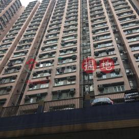 Block B Chong Yip Centre|創業中心 B座