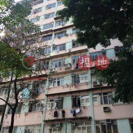 Chen Shin Mansion|仁信大廈