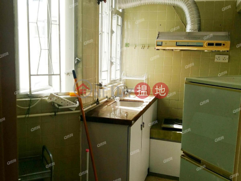 交通方便,無敵景觀《和通閣 (F座)買賣盤》|和通閣 (F座)(Wo Tung House (Block F) Cheung Wo Court)出售樓盤 (XGJL936800346)_0