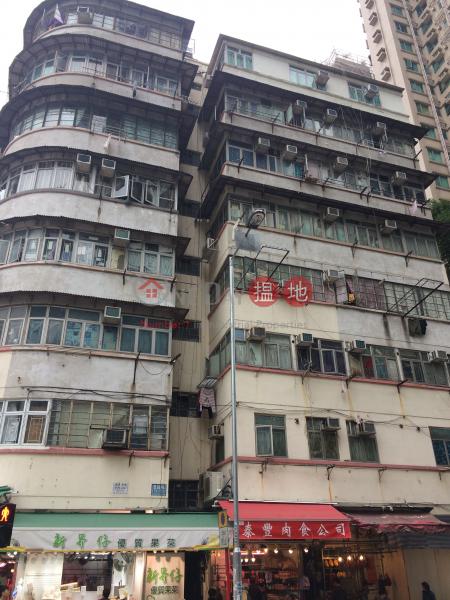 和興大廈 (Wo Hing Building) 長沙灣|搵地(OneDay)(1)