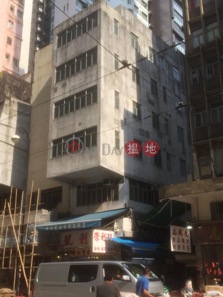 146 Des Voeux Road West (146 Des Voeux Road West) Sai Ying Pun|搵地(OneDay)(1)
