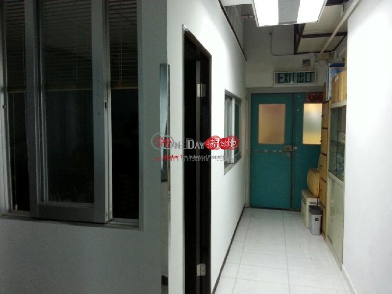 華基工業大廈|49-53打磚坪街 | 葵青香港-出租HK$ 12,200/ 月