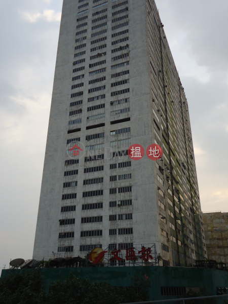 Hing Wai Centre, Hing Wai Centre 興偉中心 Rental Listings   Southern District (TH0284)