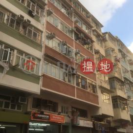 Yuet Ming Building,Tsz Wan Shan, Kowloon