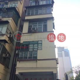 631 Fuk Wa Street,Cheung Sha Wan, Kowloon