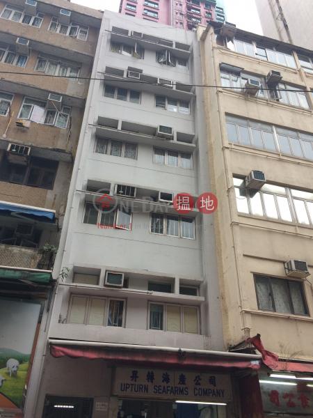 44 Third Street (44 Third Street) Sai Ying Pun|搵地(OneDay)(1)
