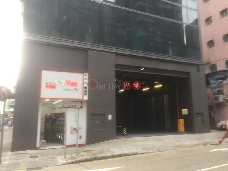 城中匯 (Metro6) 紅磡|搵地(OneDay)(2)