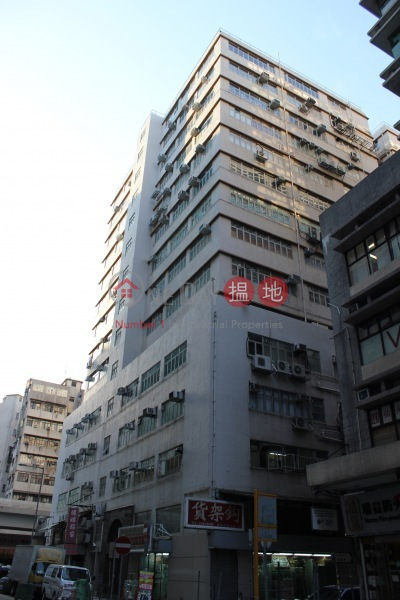 Lucky House Industrial Building (Lucky House Industrial Building) Tai Kok Tsui|搵地(OneDay)(1)