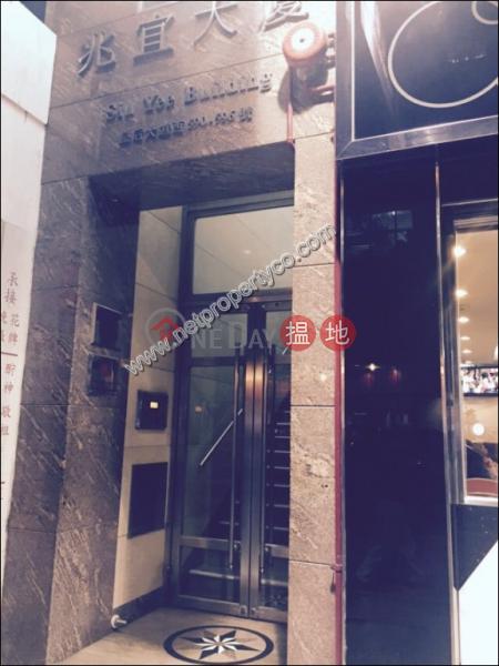 香港搵樓|租樓|二手盤|買樓| 搵地 | 住宅出租樓盤兆宜大廈
