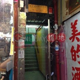 36-38 Tung Choi Street,Mong Kok, Kowloon