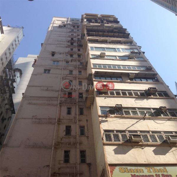長康大廈 (Cheong Hong Mansion) 灣仔|搵地(OneDay)(2)