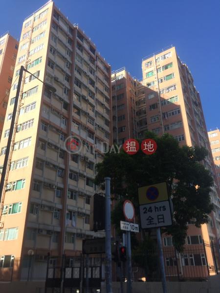 Block 5 Balwin Court (Block 5 Balwin Court) Ho Man Tin|搵地(OneDay)(1)