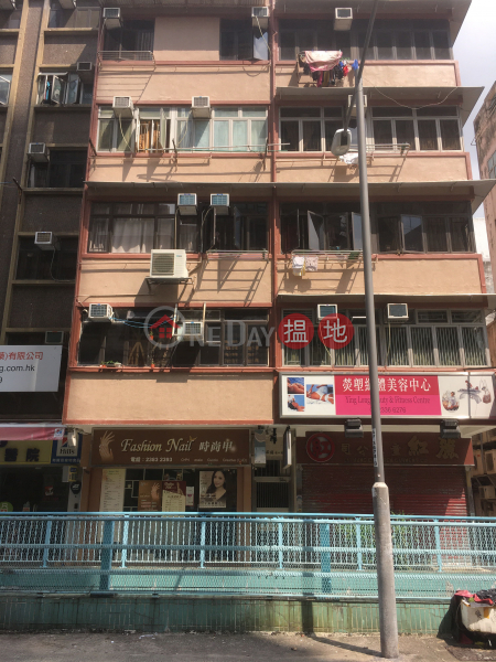 4A LION ROCK ROAD (4A LION ROCK ROAD) Kowloon City|搵地(OneDay)(3)