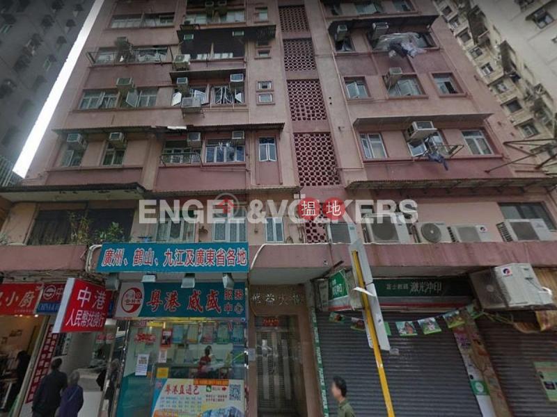 Studio Flat for Rent in Prince Edward, Wah Yick Mansion 華益大樓 Rental Listings | Yau Tsim Mong (EVHK65649)