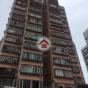 好發洋樓 (Ho Fat Building) 元朗西裕街18號|- 搵地(OneDay)(1)
