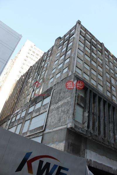Edward Wong Industrial Centre (Edward Wong Industrial Centre) Tsuen Wan East|搵地(OneDay)(1)